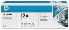 TONER HP LASERJET J1010/1018/1020/1022 NEGRO (PACK 2)